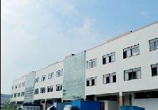 广东依信嘉电气实业有限企业建设项目竣工环境保护验收公示