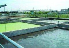 佛山化妆品废水处理工程