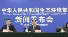 医疗废物处置被纳入中央生态环境保护督察范畴