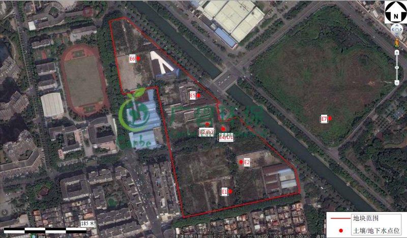 顺德北滘旧工业区污染场地环境调查