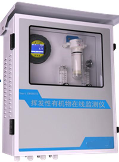 顺德龙江大气VOC在线监测服务