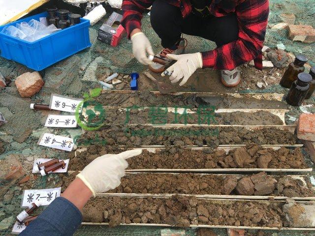 土壤污染防治基础知识