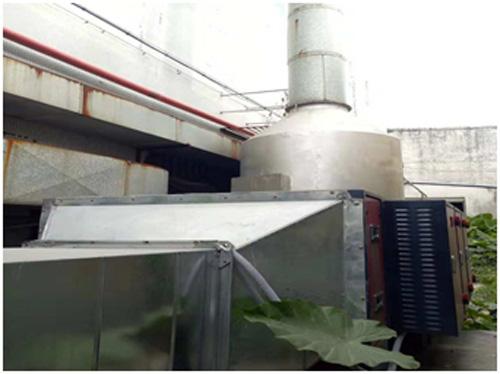 中山玻璃公司环境验收监测报告