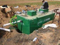 地埋式污水处理设备特点和原理分析