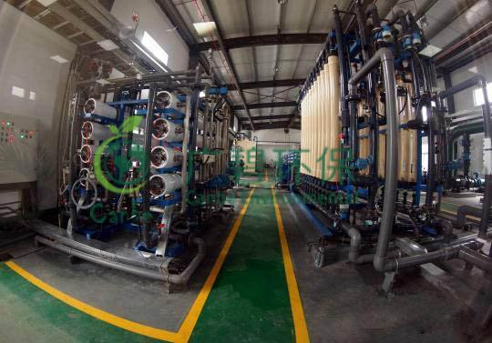 高浓度氨氮废水如何处理? 氨氮废水处理方法详解
