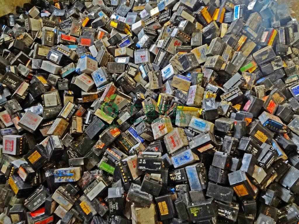 办理废电瓶环保资质需要哪些流程?