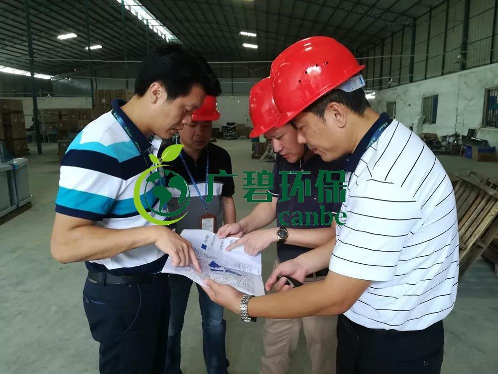 顺德容桂违法建设清拆行动 拆除违规建筑面积1万平方米