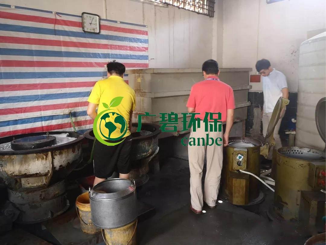 佛山三水突击查处涉废水排放违法加工厂企业