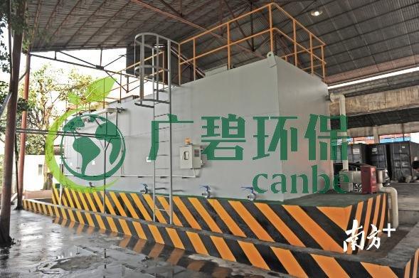 佛山顺德北滘港船舶污染物接收设施投入使用