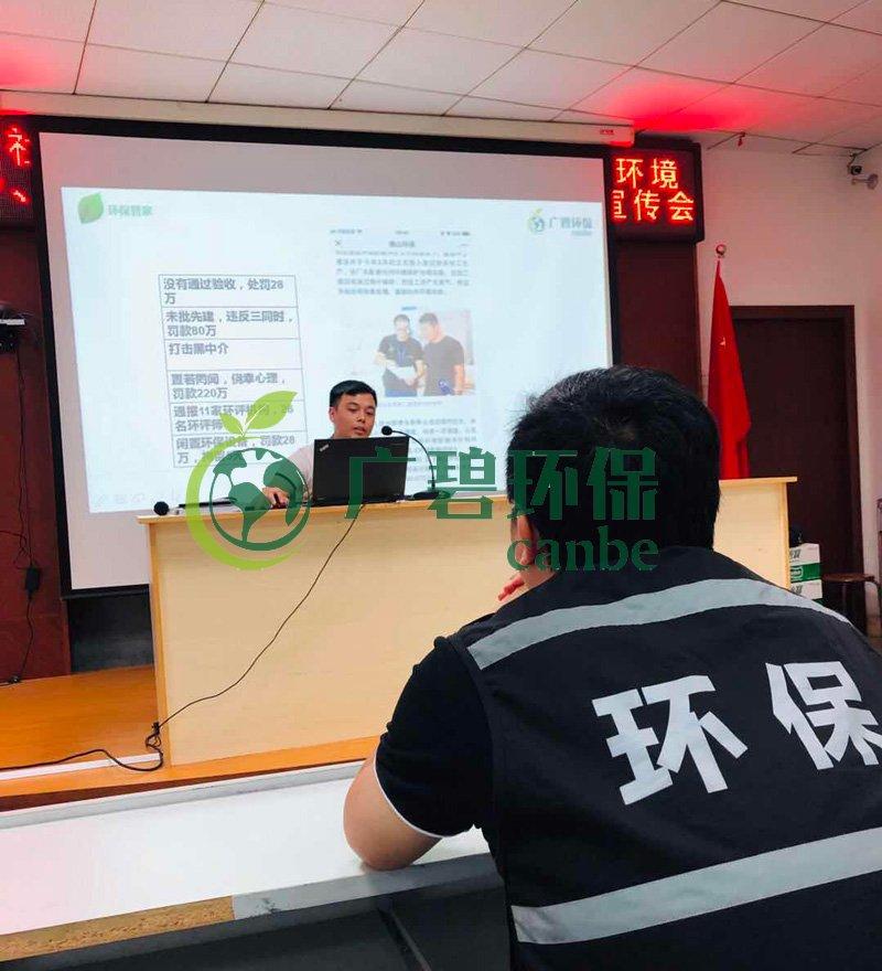 """广碧环保参与2019年顺德区容桂华口社区""""双达标""""整治工作"""