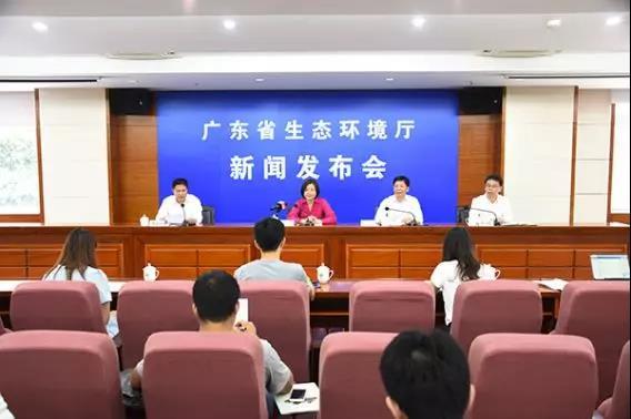广东省生态环境厅举行2019年第三场例行资讯发布会