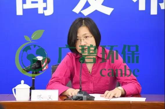 广东省生态环境厅举行2019年第三场例行新闻发布会