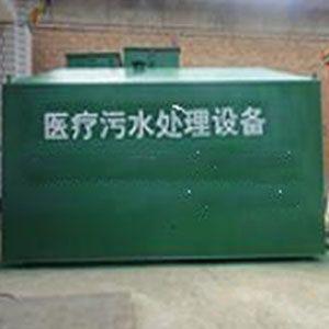 医院污水怎么处理?医疗污水处理方法及回收水利用