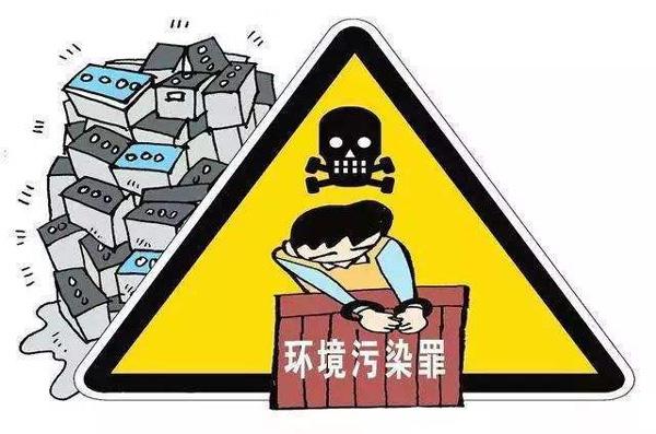 佛山一男子撬墙脚排废水被判污染环境罪