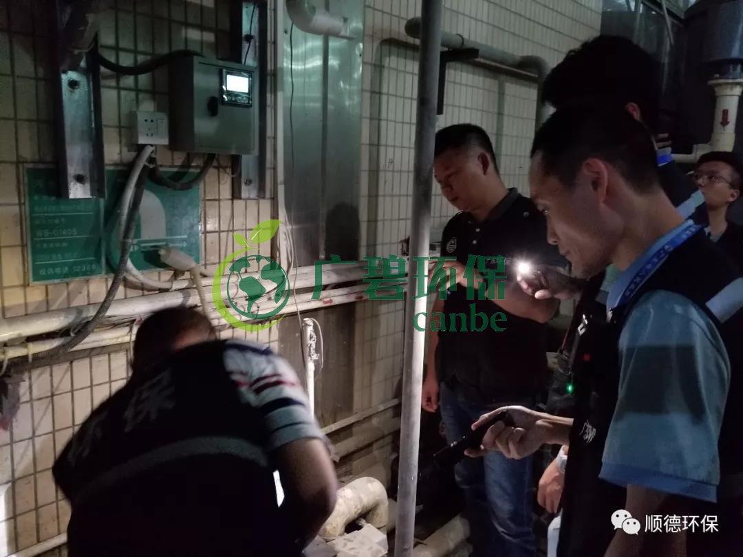 佛山顺德区大良桂畔海开展执法检查偷排行为