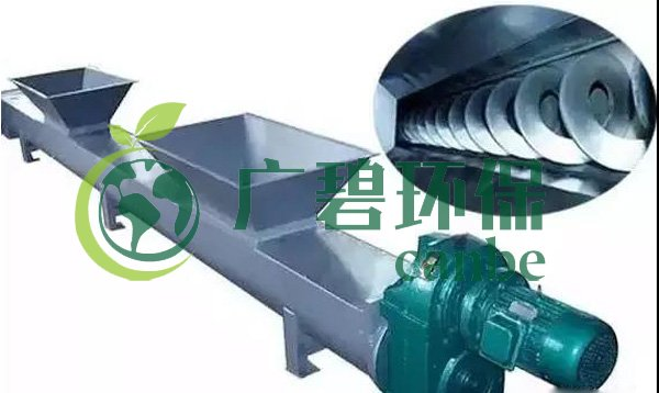 污水无轴螺旋输送机设备操作及维修规程