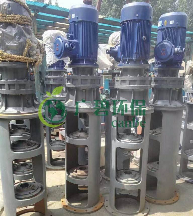 污水处理搅拌器设备操作及维修规程
