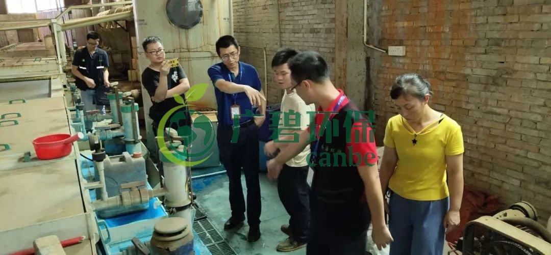 佛山开展广佛跨界流域涉水企业执法 揪出8家问题企业