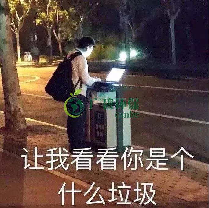"""上海今起执行""""最严垃圾分类"""":投放不合规最高罚5万元"""