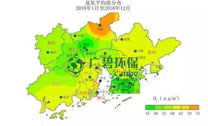 广东省PM2.5浓度连年下降 臭氧已成为全省首要污染物
