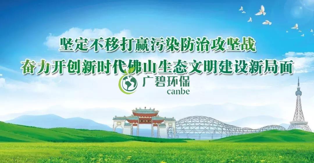 广东环保企业2019发展情况:环境监测领域增速 单一环境服务企业收入增长