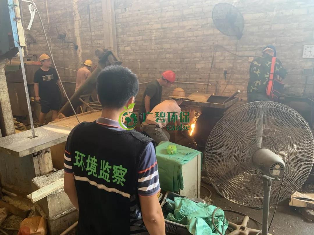 """佛山大沥环保部门联同雅瑶社区开展""""散乱污""""企业专项整治行动"""