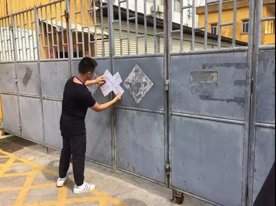 广州番禺一工厂涉违法偷排污水被查封