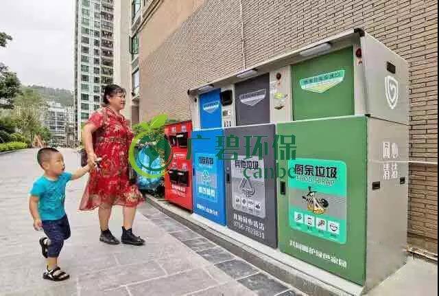 佛山也将启动生活垃圾分类!佛山垃圾分类分成哪几类?