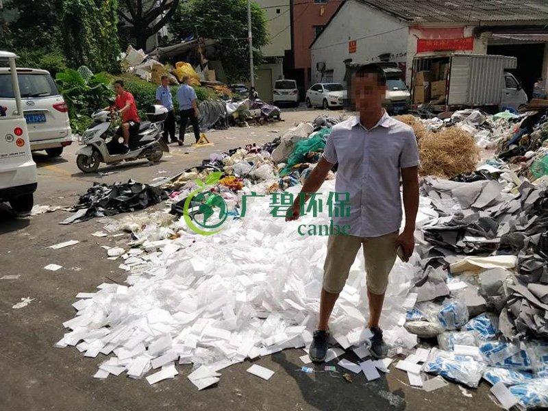 佛山南海九江镇偷倒工业固体废物 处罚款20000元
