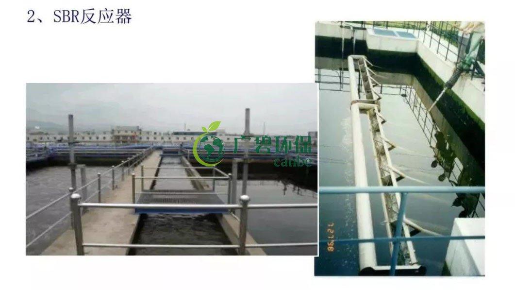 SBR工艺流程图 SBR污水处理特点介绍