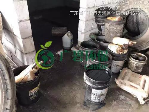 广州市和河长办突击检查14家企业 9家涉重大环境污染