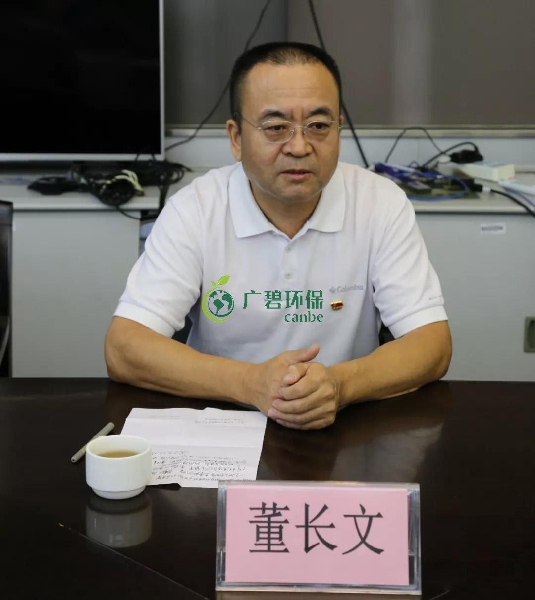 佛山市生态环境局顺德分局任命陈有环同志为顺德分局党组书记、局长