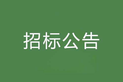 佛山市顺德区容桂眉蕉河水系综合整治工程