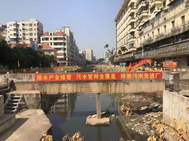 广州白云区棠景沙涌已完成雨污分流
