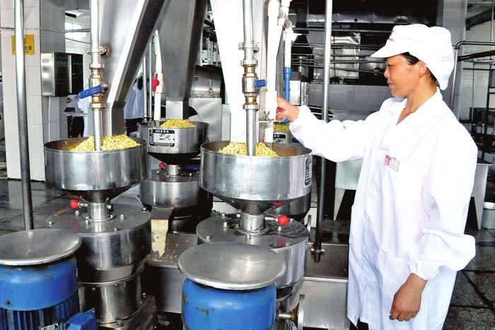 豆制品加工污水处理