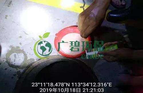 广州旺旺食品废水直排,永和河大量鱼类死亡