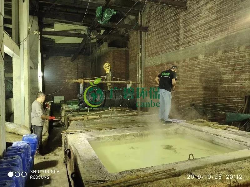 佛山狮山镇环保办突检山南工业区 一家金属制品公司废水直排被立案调查