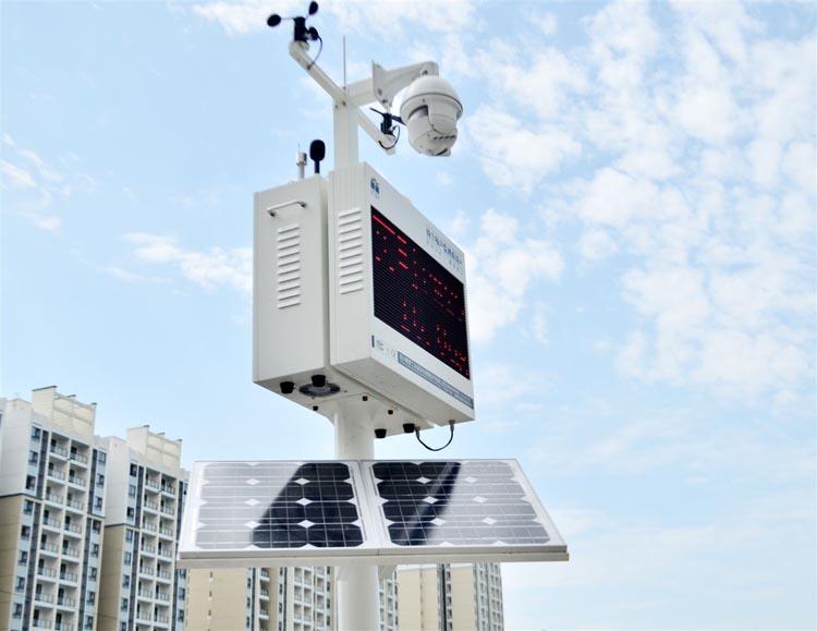 环境实时在线监测系统