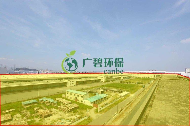 顺德容桂桂洲大道场地环境初步调查