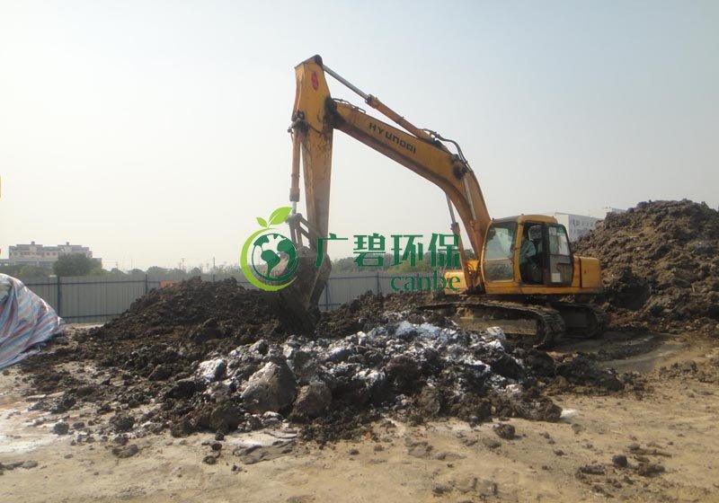 重金属污染场地土壤修复技术选择