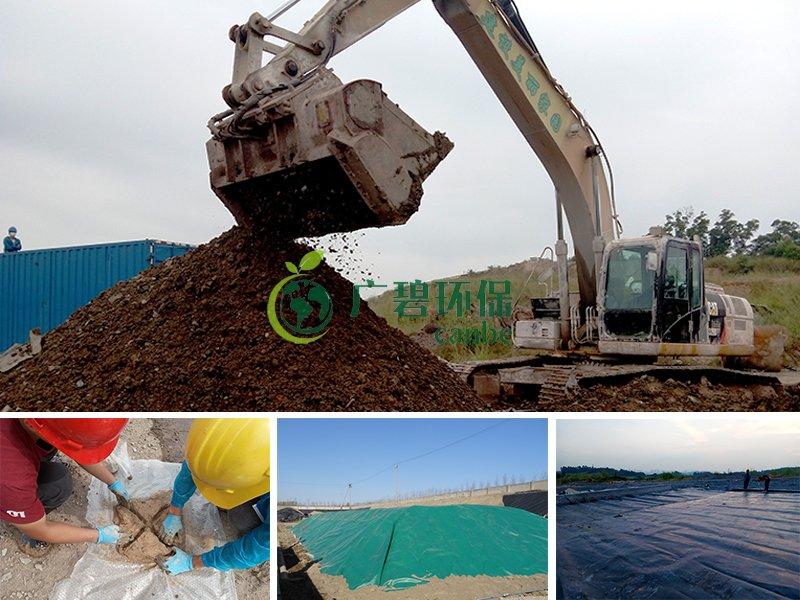 佛山市某水泥厂地块土壤修复施工项目