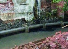 广州海珠有污水直排河涌,3名涉案人员被行政拘留