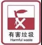 佛山南海垃圾分类细则发布率先实施