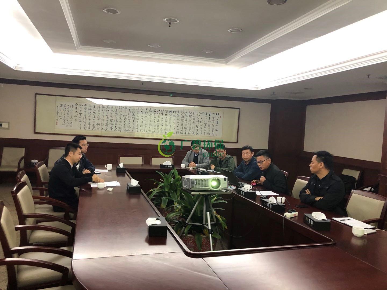 广碧环保金陡涌黑臭水体治理项目进展情况汇报工作