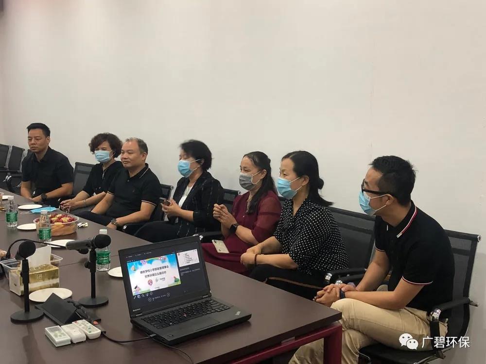 广碧环保携手德胜小学家委理事会共度世界环境日
