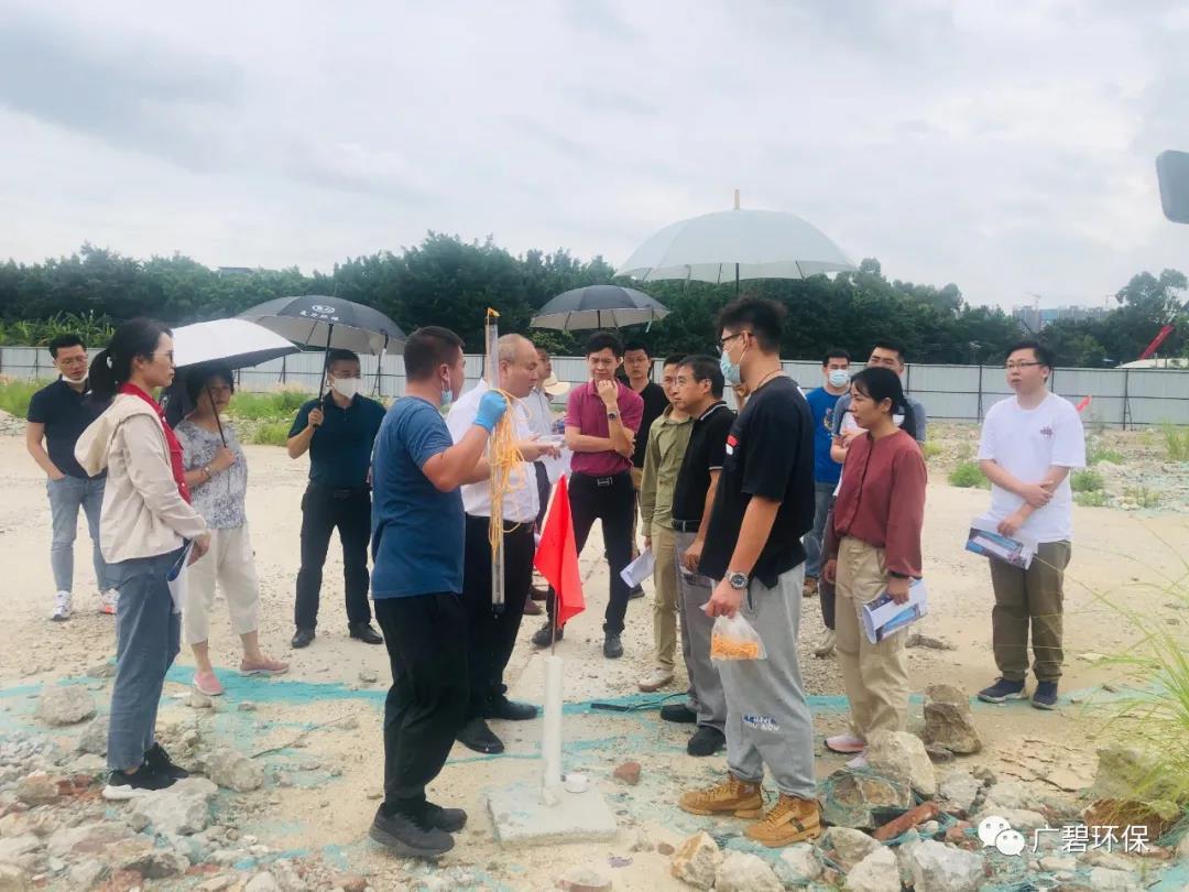 广碧环保于乐从小布村两个地块土壤调查项目顺利通过专家评审会
